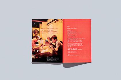 冊子「泣ける!広島県」「カンパイ!広島県」「カンパイ!広島県 広島秘境ツアーズ」