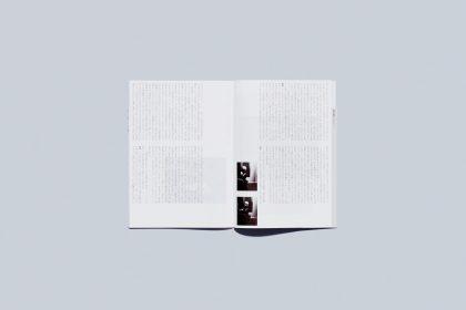 冊子「RYUICHI SAKAMOTO DOCUMENT no.1 no.2」