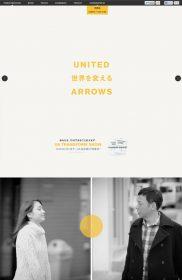 WEBサイト「UNITED 世界を変える ARROWS」