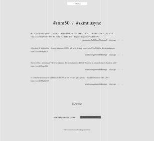 WEBサイト「Ryuichi Sakamotono|async」