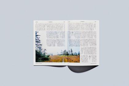 冊子「BEYOND BY LEXUS」