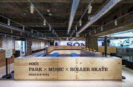 Ginza Sony Park