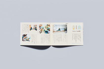 キリンリーフレット「Tap Book」