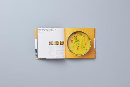 書籍『ベンガル料理は美味しい』