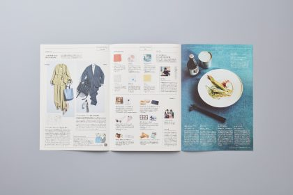 MATSUYA DESIGN JOURNAL